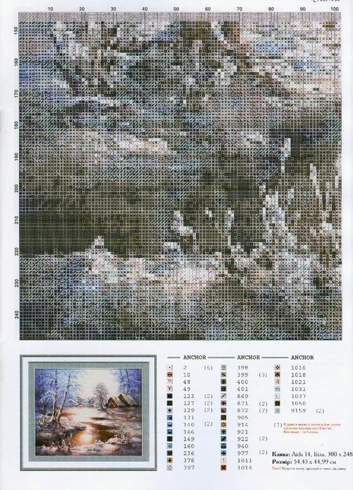 зима1 (4) (504x700, 361Kb)