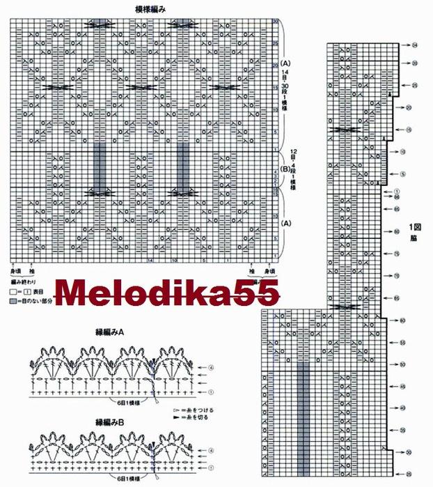 мм3 (622x700, 199Kb)