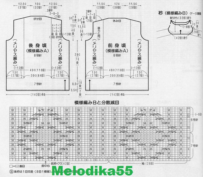 чи2 (700x612, 189Kb)
