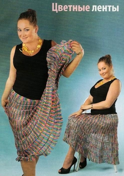 Вязаные юбки записи