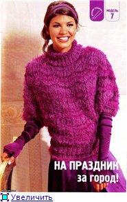 Комментарий: Бесплатная схема вязания спицами женского пончо-пуловера.  Комментарий: вязание спицами пальто спицами.