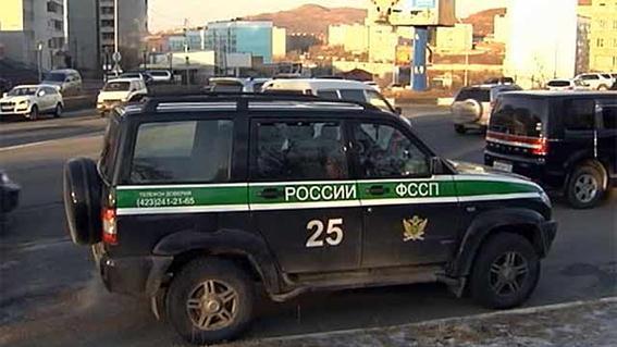 Во Владивостоке должников выслеживают по автомобильным номерам
