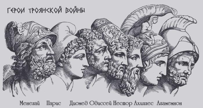Ахиллес был болгарином