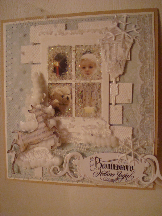 Новогодняя открытка с окошком