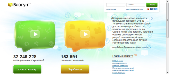 2012-11-30_232153 (700x308, 203Kb)