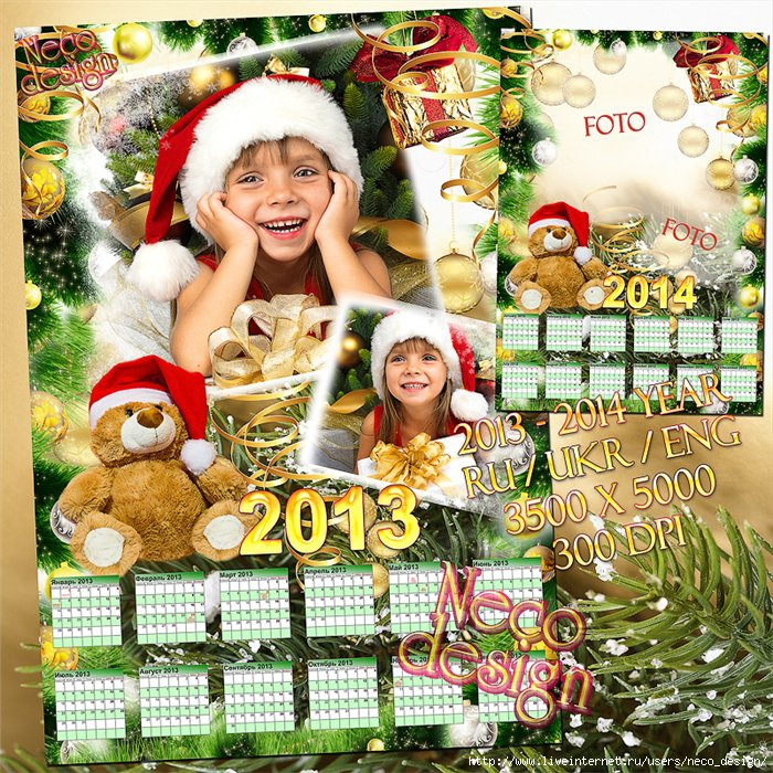 1353352917_calendar_2013_2014_NY_by_neco_19 (700x700, 490Kb)