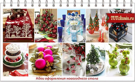 1352811669_tutdizain_ru_2142 (560x340, 87Kb)