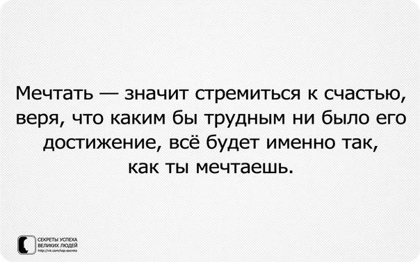 4326608_BaxtlJFHlZs (604x377, 44Kb)
