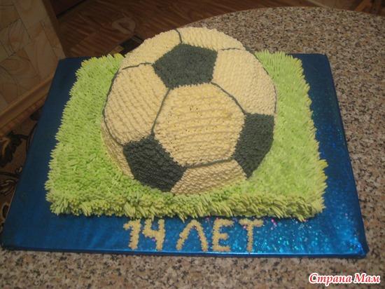 футбольный торт с цветами фото