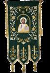 Превью Символы_Христианской_Веры (1-1) (327x472, 223Kb)