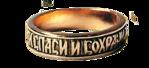Превью Символы_Христианской_Веры (4) (550x251, 141Kb)