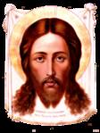 Превью Символы_Христианской_Веры (8) (525x700, 412Kb)