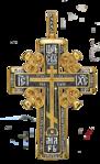 Превью Символы_Христианской_Веры (14) (392x640, 350Kb)