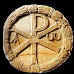 Превью Символы_Христианской_Веры (18) (639x640, 894Kb)