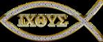 Превью Символы_Христианской_Веры (24) (500x205, 108Kb)