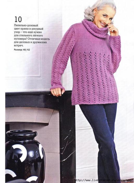 Пуловеры вязание сабрина