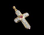 Превью Символы_Христианской_Веры (54) (150x120, 8Kb)