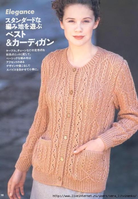 5038720_Lets_knit_series_NV3861_200005_sp_16 (485x700, 288Kb)