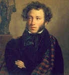 ������ 82170999_Pushkin_AS (329x357, 47Kb)