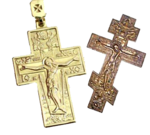 Превью Символы_Христианской_Веры (163) (313x282, 97Kb)