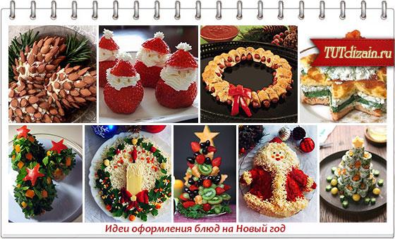 1353343986_tutdizain_ru_2240 (560x340, 90Kb)
