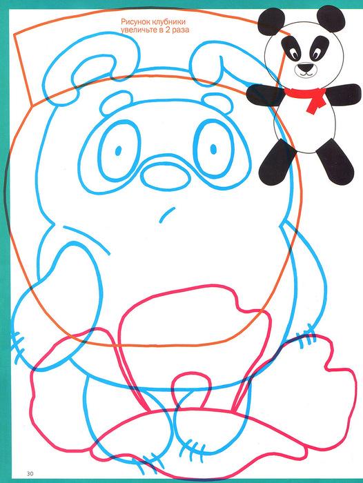 Чехол-игрушка Винни Пух 5 (526x700, 146Kb)
