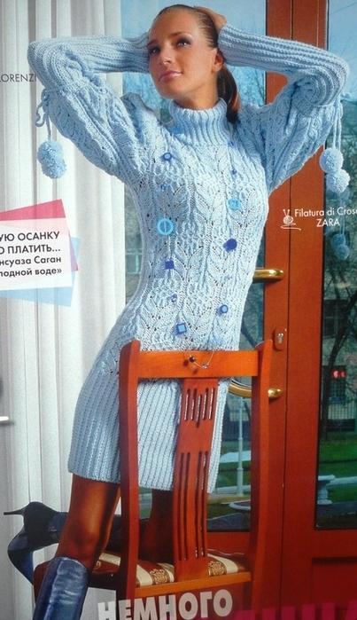 Схема вязания платья с национальным рисунком