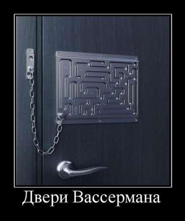 1274629125_1267702497_1263232022_demotivator_22 (376x450, 15Kb)