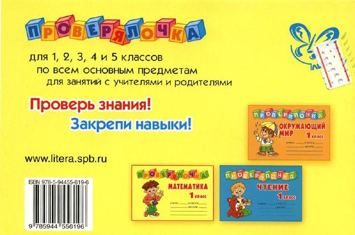 I ГДЗ 7 Клас Кравчук Янченко