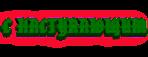 Превью С Наступающим_надписи на прозрачном слое (1) (650x250, 29Kb)