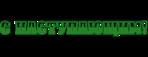 Превью С Наступающим_надписи на прозрачном слое (22) (650x250, 25Kb)
