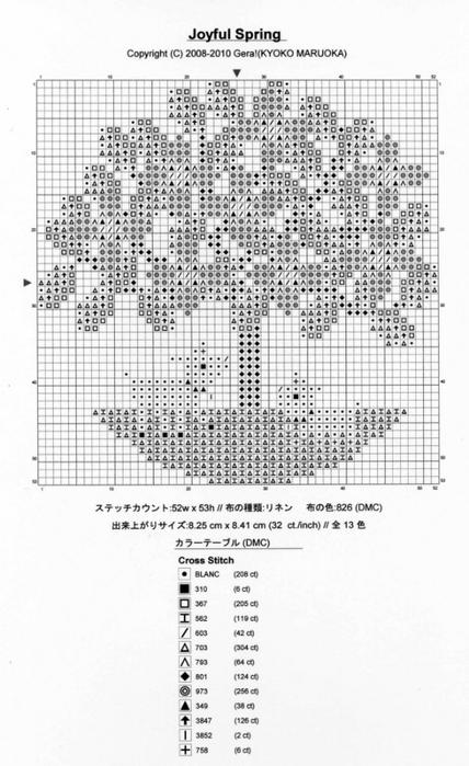 82 (428x700, 181Kb)