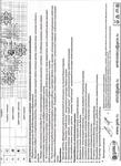 Превью 148 (508x700, 319Kb)