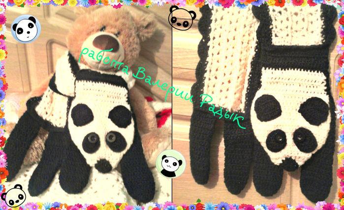панда (700x427, 101Kb)