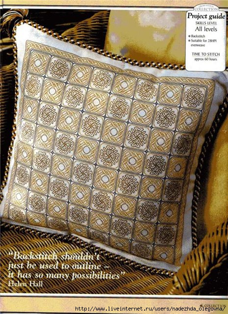 келтская подушка шахматка карт