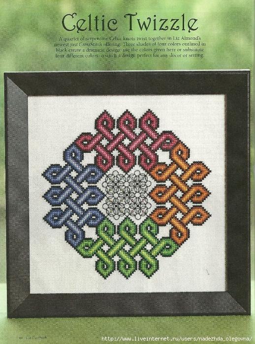 кельтский узел карт (518x700,
