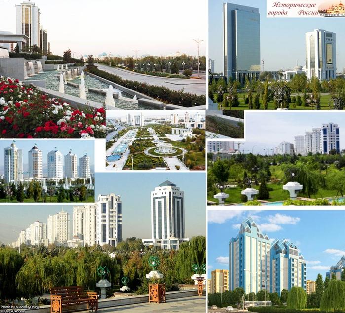 4498623_ETO_AShHABAD (700x633, 398Kb)