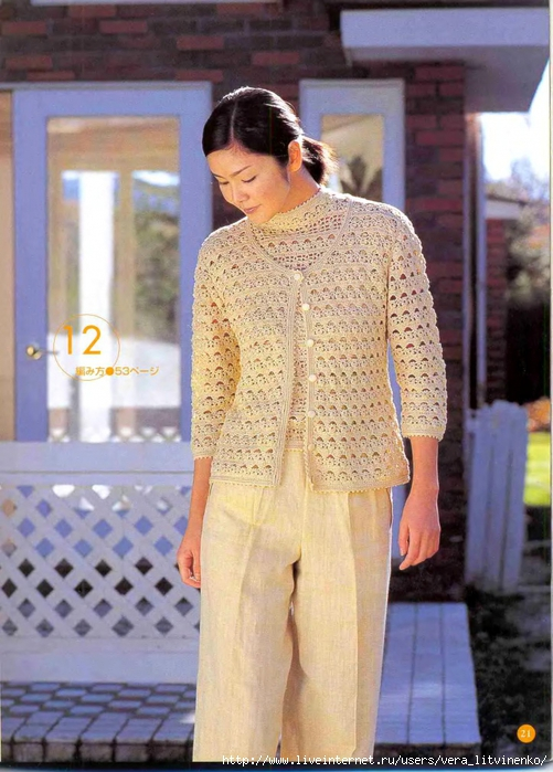 5038720_Lets_knit_series_NV3822_2000_Crochet_Lace_8_kr_13 (501x700, 278Kb)