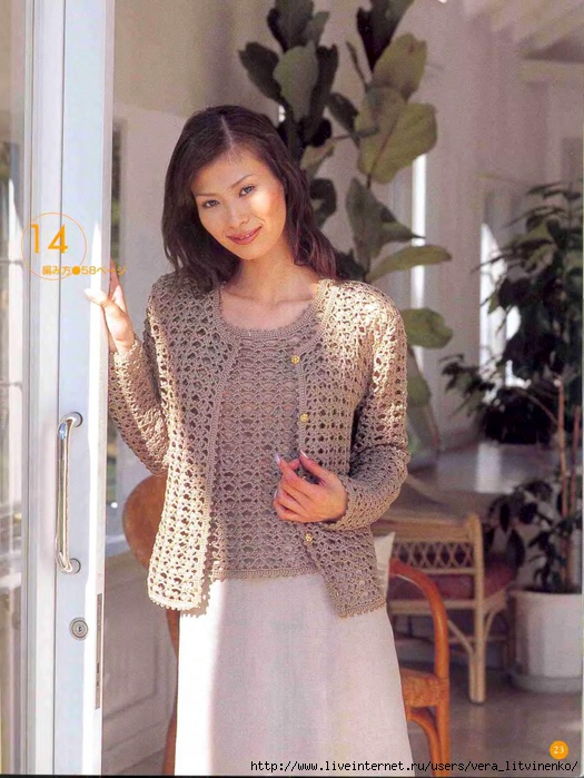 5038720_Lets_knit_series_NV3822_2000_Crochet_Lace_8_kr_15 (525x700, 294Kb)