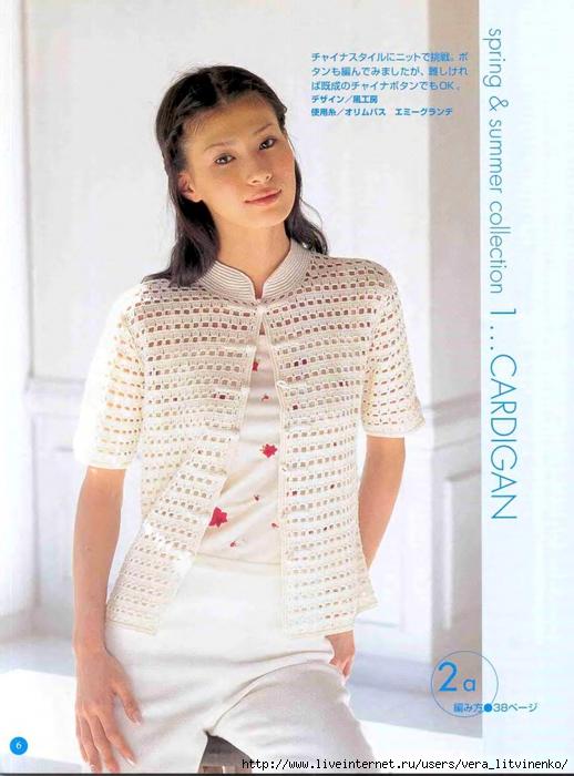 5038720_Lets_knit_series_NV3822_2000_Crochet_Lace_8_kr_30 (518x700, 257Kb)