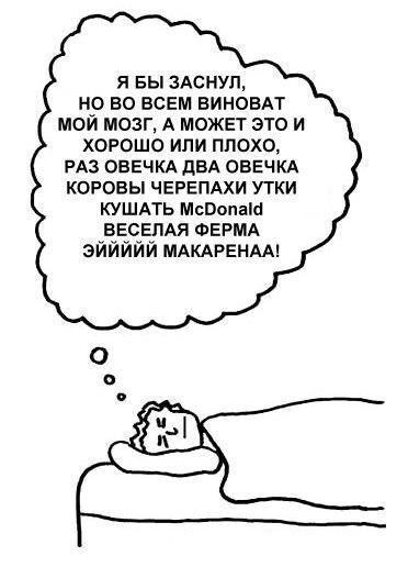 картинки спать: