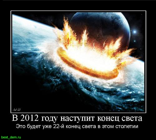 http://img1.liveinternet.ru/images/attach/c/7/94/675/94675375_large_087899657fd6tkopiya.jpg