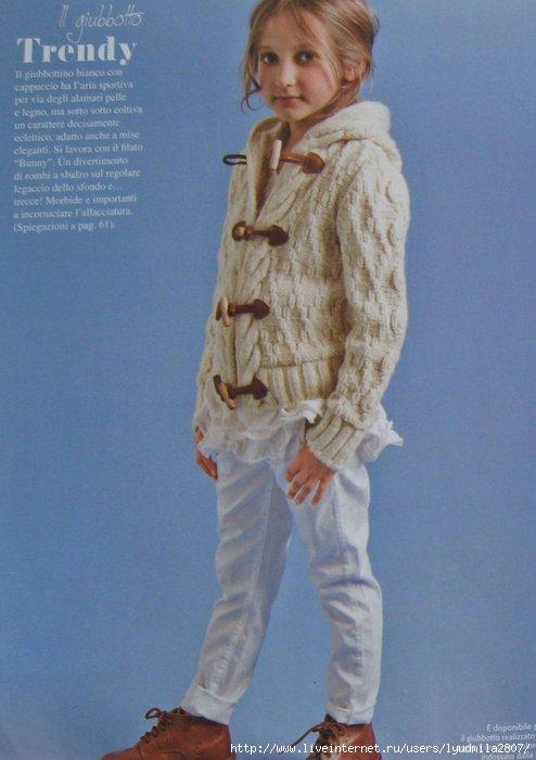 вязания для девочек куртки