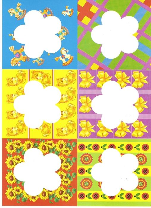 разноцветные-узоры-5 (1) (507x700, 275Kb)