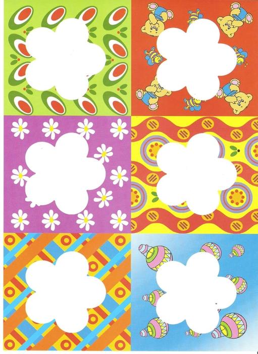 разноцветные-узоры-9 (511x700, 274Kb)