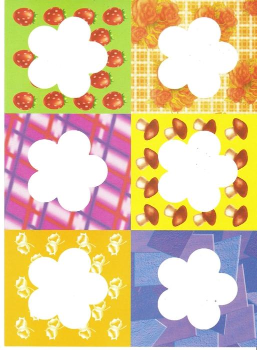 разноцветные-узоры-6 (514x700, 248Kb)