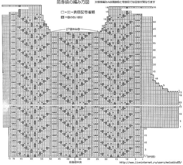 0_9d19f_f34b0ff_XXXL (700x629, 326Kb)