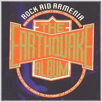RockAidArmCover (354x354, 37Kb)