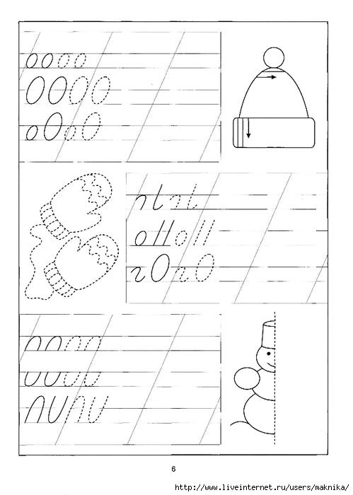 Раскраски с занятиями
