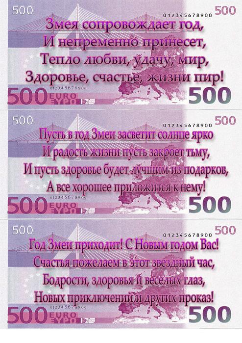 305749-0b1b6-62301740-m750x740-u4198e (494x700, 217Kb)